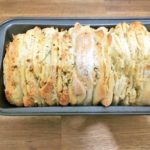 Parmesan and Garlic Pull Apart